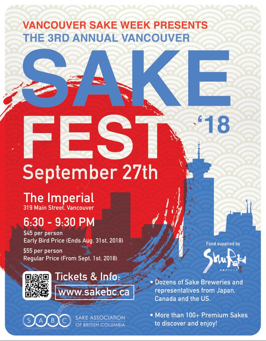 Blue Note Wines and Saké - Vancouvers Elite Wine an Sake Distributor